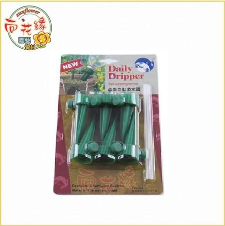 【向花緣】可調式盆栽自動澆水器 - 6入/組