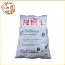 【向花緣】優植土 - 12公斤栽培土、陽明山土/黏土混和介質(保水透氣、抓根性兼顧)