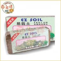 【向花緣】易栽土 650公克-100%天然有機培養土(不長蟲 不發臭 無黑水)