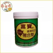 【向花緣】富寶 盆栽切口癒合劑 - 250公克(適合任何樹種)