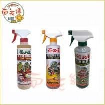 【向花緣】花公主 辣椒水+苦茶籽+木酢液(木醋液)3瓶組合(公司優惠價)