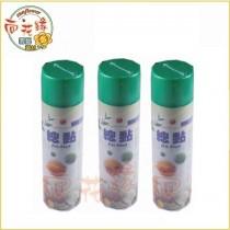 【向花緣】總黏-昆蟲物理誘黏劑(誘蟲黏劑) x 3瓶組合(公司優惠價)