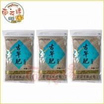 【向花緣】翠筠 古早肥藍標(原海鳥磷肥) 1kgX3入 - 有機肥料