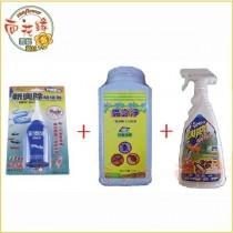 【向花緣】殺蟻藥劑特價組 - 膏劑/粉劑/液態劑三種藥劑搭配優惠組合