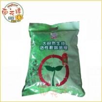【向花緣】福壽牌大自然生技活性廚餘菌種 - 3kg
