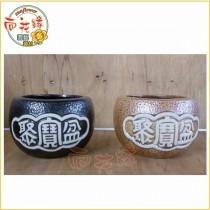 【向花緣】聚寶陶瓷盆(應景盆)