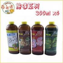 【向花緣】施達系列 300ml X 4瓶(四瓶可自由搭配)