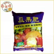 【向花緣】瓜果肥 - 2kg(有機肥料)