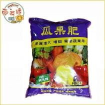 【向花緣】瓜果肥 - 5kg(有機肥料)