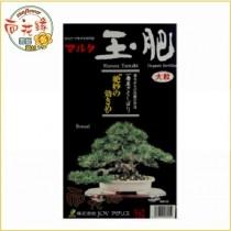 【向花緣】玉肥桶裝 大粒 - 8公斤(日本原裝進口)