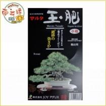 【向花緣】玉肥桶裝 小粒 - 8公斤(日本原裝進口)