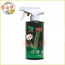 【向花緣】竹醋液 500ml - 天然無毒