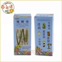 【向花緣】糖醋精 120CC - 非農藥病菌抑制劑