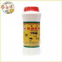 【向花緣】愛快殺蟲劑 - 200g