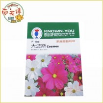 【向花緣】農友 大波斯 - 花卉種子