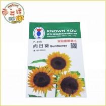 【向花緣】農友 向日葵 - 花卉種子