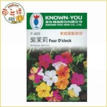 【向花緣】農友 紫茉莉 - 花卉種子