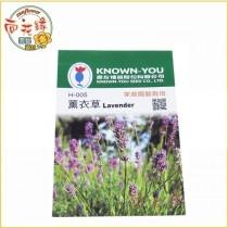 【向花緣】農友 薰衣草 - 香藥草種子