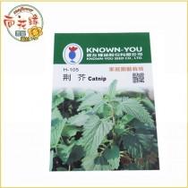 【向花緣】農友 荊芥 (貓薄荷) - 香藥草種子