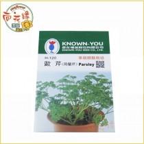 【向花緣】農友 歐芹 (巴西里、巴西利、荷蘭芹) - 香藥草種子