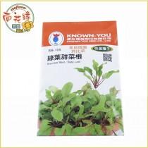 【向花緣】農友 綠葉甜菜根 - 特選種子