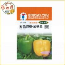 【向花緣】農友 彩色甜椒 - 金華星 - 特選種子