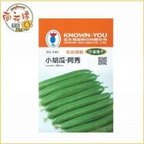 【向花緣】農友 小胡瓜- 阿秀 - 特選種子