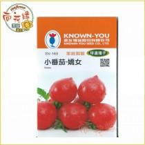 【向花緣】農友 小番茄 - 嬌女 - 特選種子