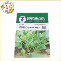 【向花緣】農友 油菜心 - 蔬菜種子