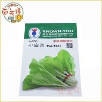 【向花緣】農友 小白菜 - 蔬菜種子
