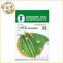 【向花緣】農友 小胡瓜 - 瓜果種子