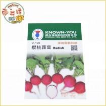 【向花緣】農友 櫻桃蘿蔔 - 蔬菜種子
